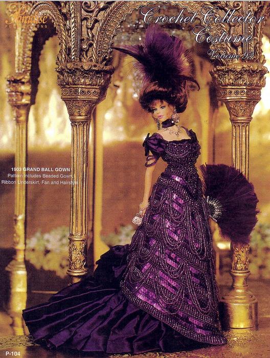 Шикарные наряды для кукол. Журнал