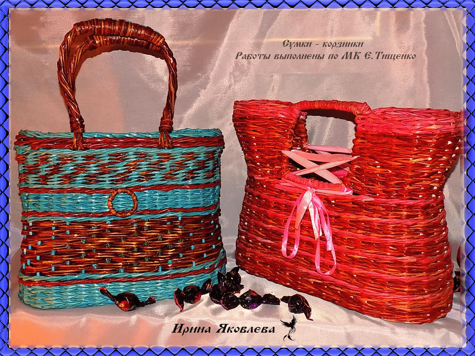 Плетёные сумки из букетной упаковки. Видео МК