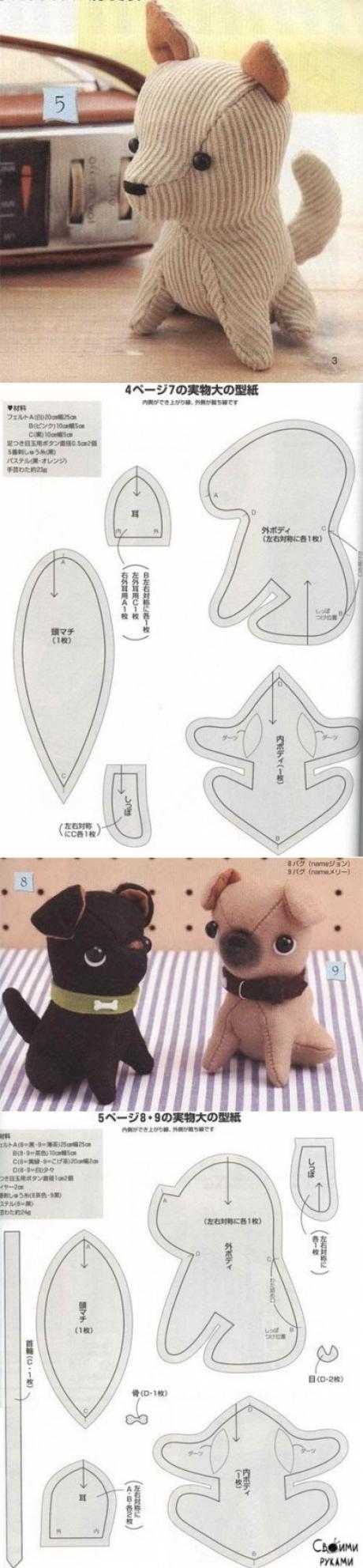 Это интересно » Японские собачки: выкройки и мастер-класс
