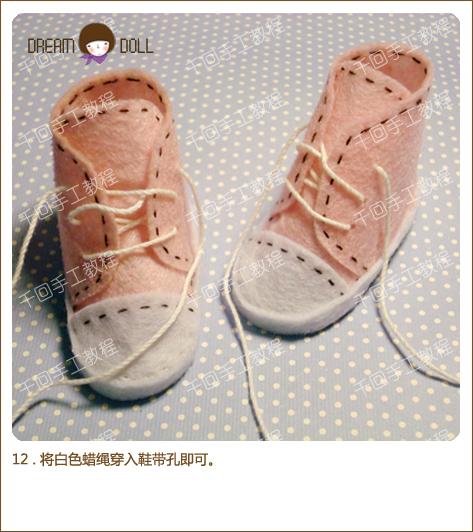 Обувь для игрушек своими руками